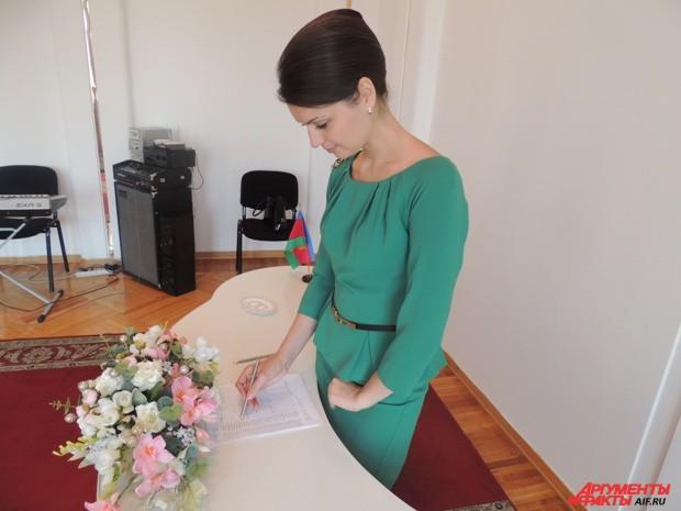 Платье регистратора загс